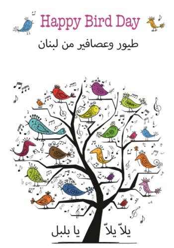 Happy Bird Day cover