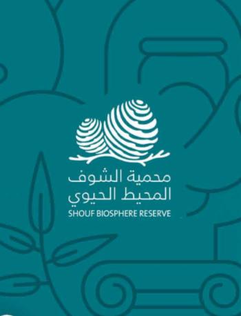 shoufcedar.org