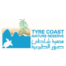 Tyre Coast Nature Reserve