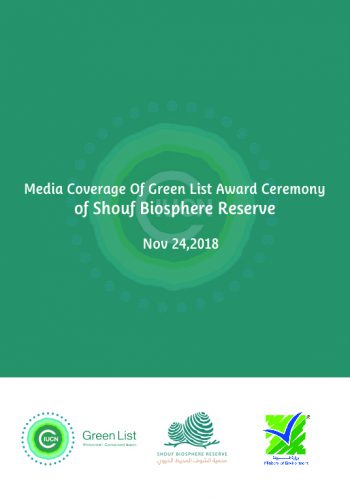 Cover -greenlist